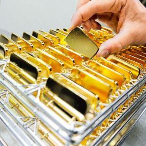 Купить золото или вложиться в ОМС5c5b5277a2d71