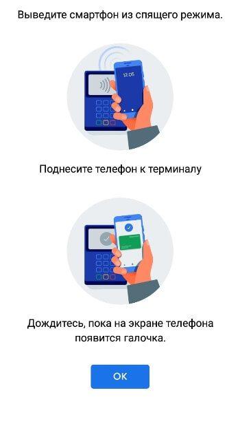 Инструкция по NFC5c5b52877456e