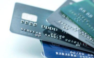 Карты, выпущенные в рамках копании или к счёту юридического лица, к участию в программе не допускаются5c5b52a42d124