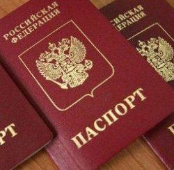 Оплата госпошлины за паспорт через Сбербанк онлайн5c5b52d29ee01