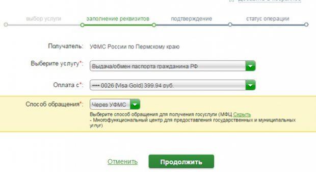Ввод данных5c5b52d3ab130