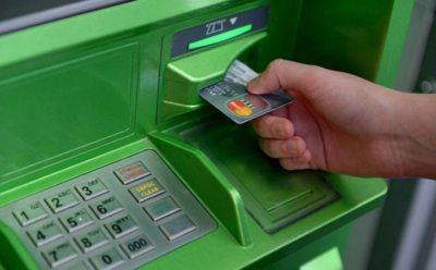 Готовые идентификаторы, полученные в банкомате Сбербанкаиспользуются однократно, когда вы решаете оплатить товар или услугу через Интернет5c5b531f9a00a