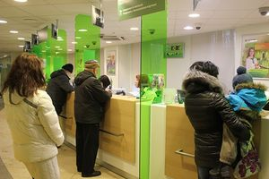Оплата коммунальных платежей в отделении Сбербанка5c5b53484a474