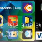 «Телефонная карта» банка Уралсиб5c5b5357b27bf