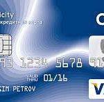 Одна из кредиток Смтибанка5c5b5357f3881