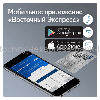 Мобильный банк5c5b53599929f