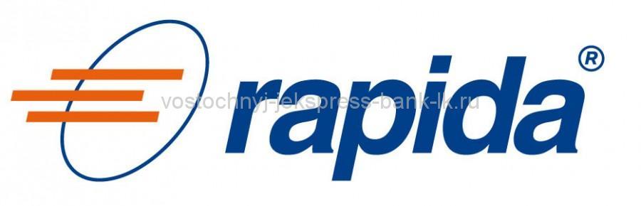 Сервис Rapida5c5b535a0a1b7