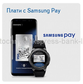 Samsung Pay5c5b535ddbadc