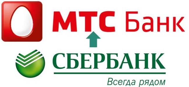 оплата кредита в МТС банке5c5b536ba7f47