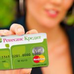 Как оплатить кредит Ренессанс через Сбербанк-Онлайн5c5b536e18389
