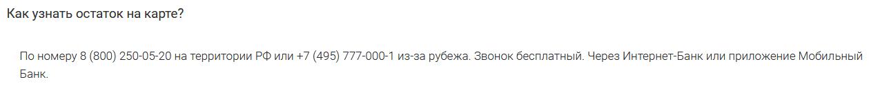 5c5b536bdf96c
