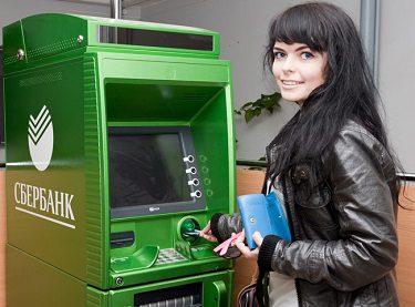 Девушка оплачивает кредит Сбербанка через банкомат Сбербанка5c5b53c33cad5