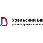 Рефинансирование кредита в Убрир — условия, нюансы5c5b53d551a82