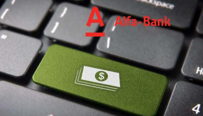 оплатить кредит альфа банк через сбербанк5c5b53e0d8311