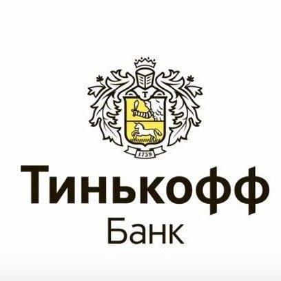 Как оплатить Тинькофф с банковской карты Сбербанка5c5b53e34b6e6