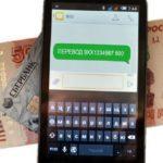 Инструкция по переводу денег с карты на карту Сбербанка через Мобильный банк5c5b5402f3414