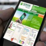 Инструкция по подключению Мобильного банка от Сбербанка через телефон5c5b5403811f0