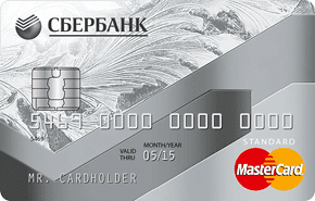 MasterCard Standard5c5b54061937f