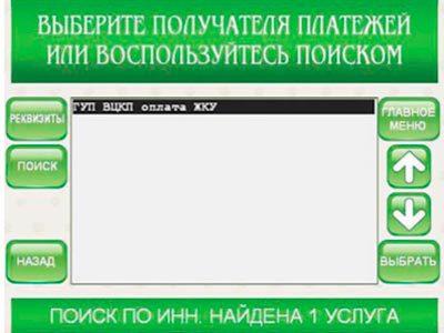 наименование организации5c5b547428819