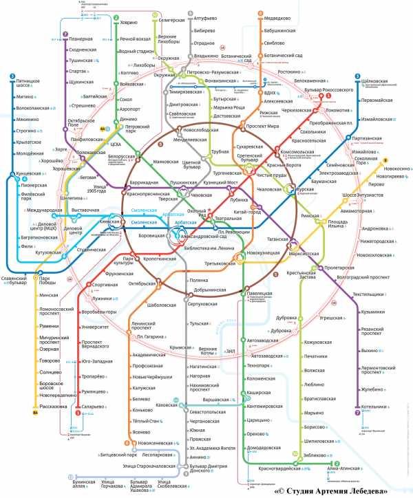 карта метро москвы 2020 года с новыми станциями с расчетом времени картинка конго личный кабинет займ вход в личный кабинет