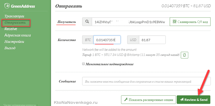 биткоин-кошелек5c5b553ab3183