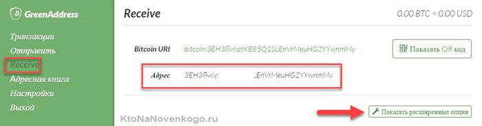 Адрес вашего bitcoin wallet5c5b553bc12ce