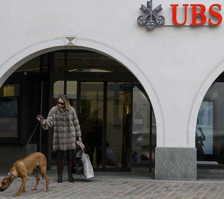 швейцарский ubs банк5c5b55673640f