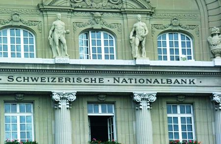 швейцарский национальный банк5c5b55678a5d3