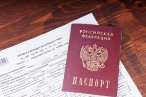 Паспорт и справка о доходах для оформления кредитной карты5c5b55a451a8b