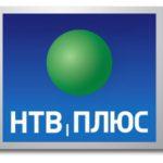 Руководство по оплатите НТВ Плюс через Сбербанк Онлайн5c5b55acd5dc9