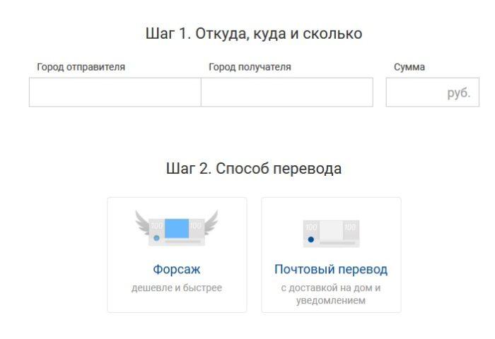 денежные переводы в крым из россии5c5b55c5d0f69