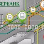 Что такое транспортное приложение к банковской карте Сбербанка и зачем оно нужно?5c5b5622ce13a