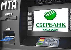 Перевод через банкомат5c5b562355cf2