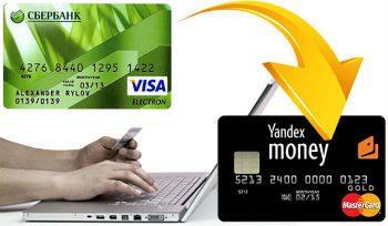С развитием торговли в интернете появились новые запросы5c5b56409d4a8