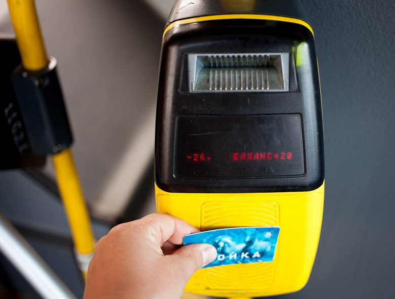 Валидатор для проверки в общественном транспорте5c5b5653e7c8a