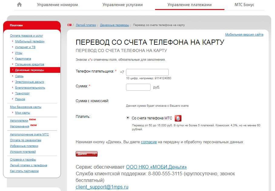 можно снять деньги с кредитной карты сбербанк россии официальный сайт