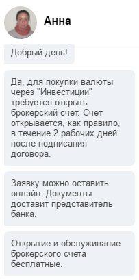 перевод доллара в рубли онлайн квартиры в ипотеку в краснодаре без первоначального взноса