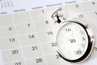 Срок рассмотрения заявки составляет от 2-х до 5-ти дней, вне зависимости от программы и выбранного способа обращения5c5b56bf0637c
