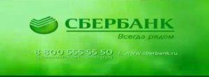 подать заявку на кредит в сбербанк онлайн5c5b56c09ac33