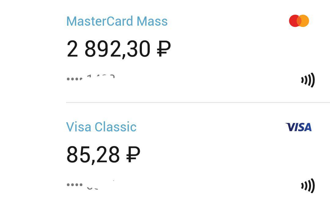 окно сбербанк онлайн с балансом карт и счетов5c5b570a2672a