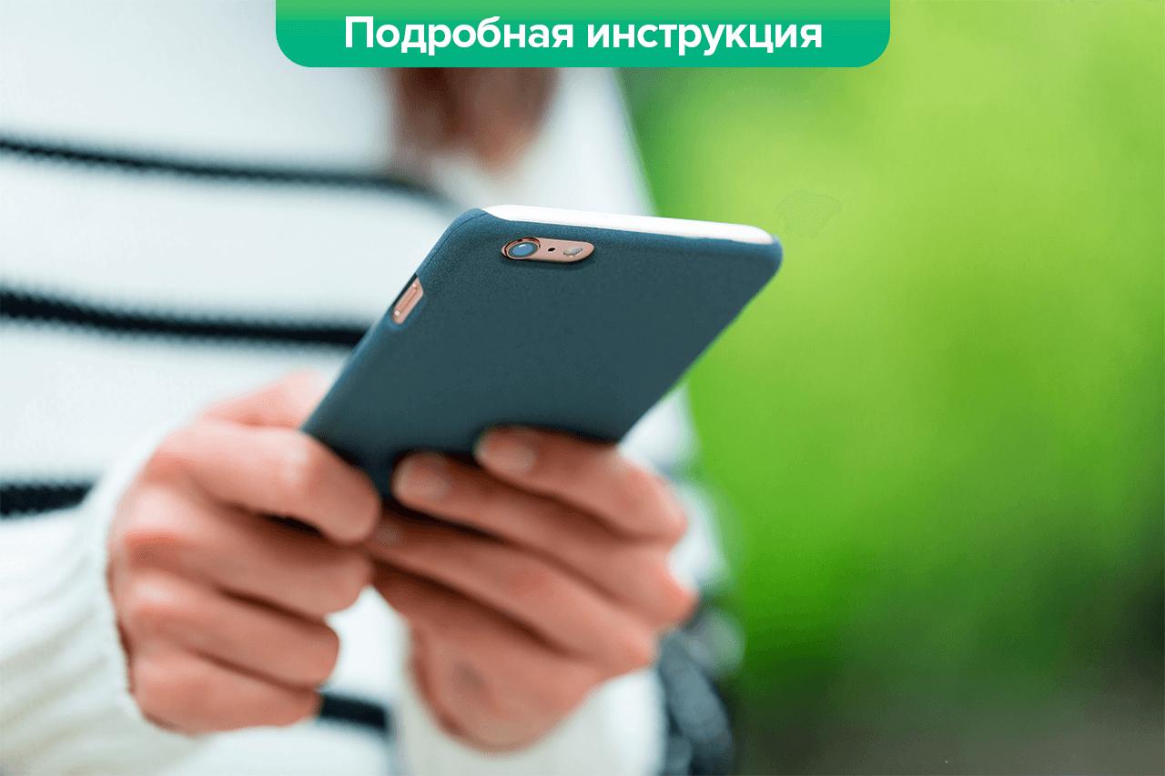 Как пополнить баланс мобильного телефона с карты сбербанк5c5b574d07cb3