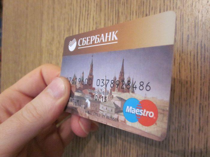 Мультивалютная карта банка5c5b5750f2a4a