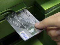 как снять деньги с кредитной карты без процентов сбербанк5c5b57ae8cca9