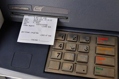 Печать чека в банкомате5c5b57c364072
