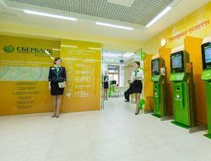 Оплата услуг ЖКХ и квартплаты в банкомате и терминале Сбербанка5c5b57e2105bd