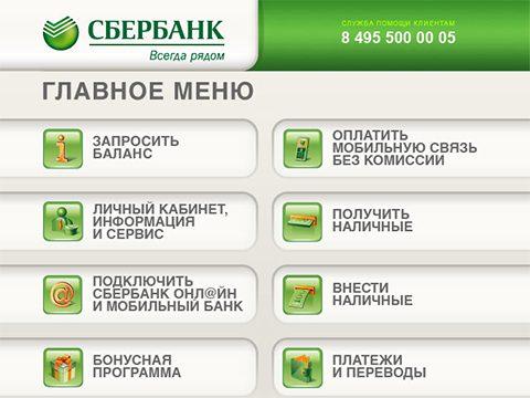 Выбор услуги 5c5b57fe50305