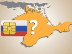 Мобильные операторы России в Крыму (перечень 2019)5c5b5824e490c