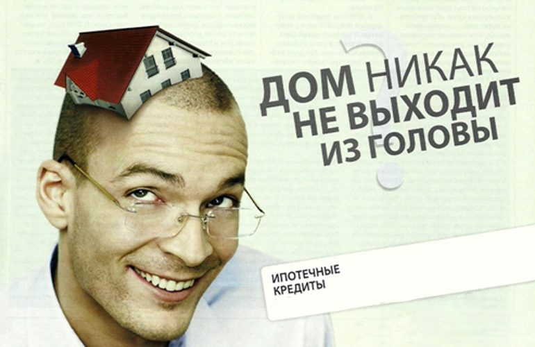 реклама кредита5c5b58aad7b46