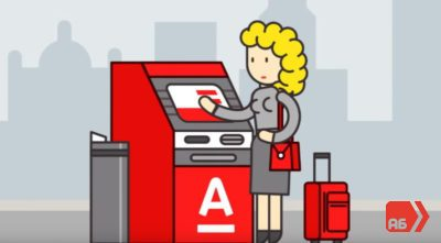 Банкомат - самый доступный способ изменить привязку карты5c5b58fbed1a6