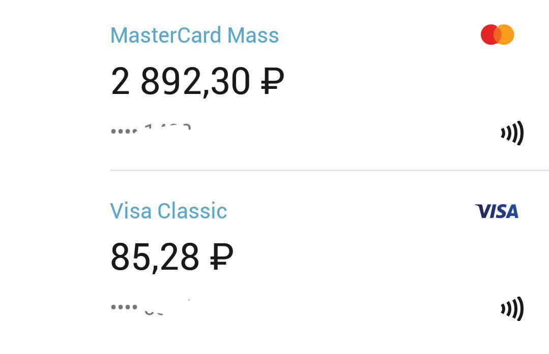 окно сбербанк онлайн с балансом карт и счетов5c5b591319000
